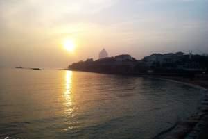 济南去青岛动车2日游【含小青岛、崂山、极地海洋世界】天天发团