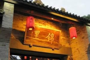 成都市内武侯祠杜甫草堂一日游攻略 武侯祠里面的刘备墓是真的吗