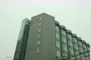 西安厚水唐品酒店 西安自由行酒店推荐 西安特价酒店