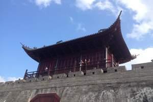 赣州到西安、华山、兵马俑双卧六日游【赣州到西安旅游】