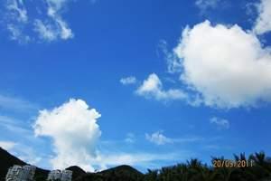 三亚往返 北京到海南分界洲岛 蜈支洲岛经典双岛双飞5日跟团游