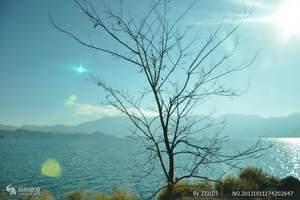 【怎么穷游泸沽湖】【泸沽湖深度四日游线路】【彝族风情】