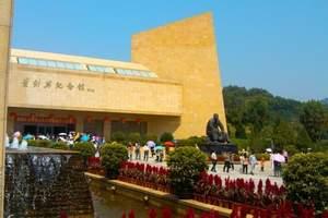 惠州到梅州平远五指石玻璃栈道、叶帅故居、围龙屋两日游