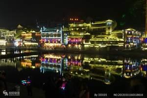 湖南旅游_泉州到湖南张家界玻璃天桥凤凰古城夜景豪华五日游