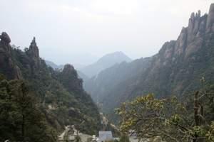 江西省上饒市三清山旅游景區
