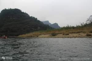 近期北京出发去厦门旅游报价武夷山九曲溪厦门鼓浪屿双飞5日游