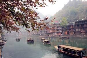【青岛去湖南】长沙、韶山、张家界宝峰湖、天门山超值六日游