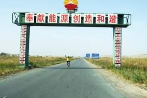 新疆南疆喀什旅游线路  乌鲁木齐出发到新疆喀什双飞品质三日游
