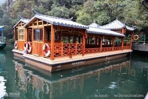 宝峰湖+游船 门票预订
