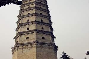 开封到西安明城墙大雁塔北广场、兵马俑、华清池、华山双卧五日游