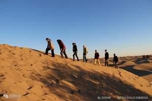 北京去腾格里沙漠旅游线路腾格里沙漠徒步体验双卧6日游