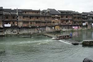 济南到张家界旅游|张家界大峡谷玻璃桥凤凰古城宝峰湖高端6日游
