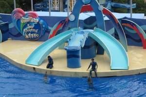 港澳四日游(海洋公园+维多利亚港+澳门)一价全包 天天发团