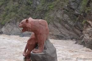 丽江上虎跳峡纯玩一日游:途经拉市海、长江第一湾、游览上虎跳峡