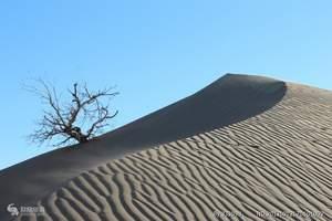 成都开车去新疆大环线自驾游18天_新疆旅游攻略_新疆自驾游