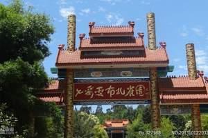 云南旅游攻略昆明、洱海双廊、丽江玉龙雪山、香格里拉三飞六日游