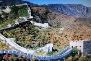 西安至北京旅游团 青旅 (王府井/民俗表演)双卧六日精华游