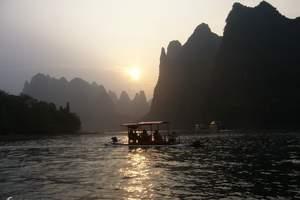 石家庄到桂林旅游多少钱(跟团游) 石家庄到桂林火车五日游