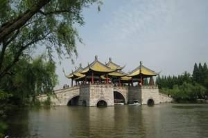 游江南-洛阳到南京、镇江、扬州瘦西湖双卧五日游 周四发团