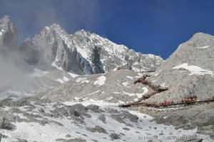 北京到西双版纳昆明、大理、丽江玉龙雪山、黑龙潭四飞8日旅游