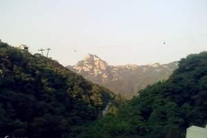 青岛旅行社_青岛去泰安登山_青岛到泰山二日游 泰山旅游攻略