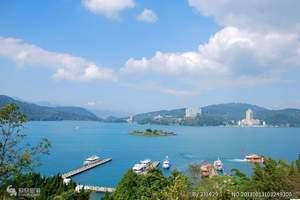 台湾新玩法环岛8日游_中青旅台湾旅游团_东航早班直飞