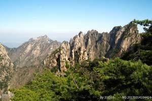 太原到黄山、千岛湖、杭州双飞六日游【住山顶、观日出】