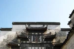 淄博到安徽亳州养生二日游  淄博旅游休闲养生团