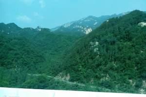 西安去周边蓝田王顺山国家森林公园一日游【限团队或集体天天发】