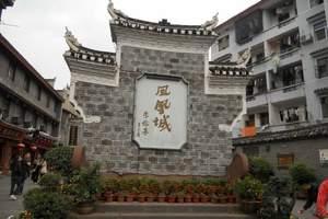从长春出发到张家界凤凰古城旅游线路|张家界、桂林8日游