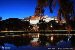 [西藏]西藏卧飞11日游_北京出发西藏旅游_林芝_布达拉宫