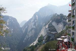 陕西渭南华山景区