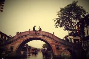 宁波出发到杭州西塘二日游(天天发)_去杭州西塘旅游线路报价