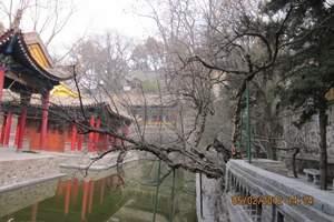 最近去五大连池旅游需要多少钱 哈尔滨五大连池双卧八日游价格