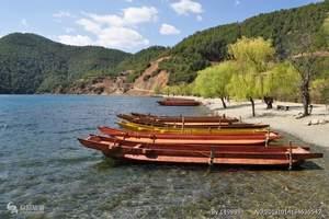 【神奇的湖泊在哪儿】【宁静泸沽湖四日尊享游】