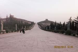 西安兵马俑、华清池、法门寺、乾陵、古城墙三晚四日品质旅游
