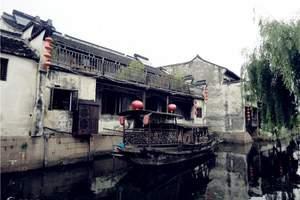 十月一去哪玩最省钱?国庆旅游攻略,南京无锡苏州杭州上海水乡乌