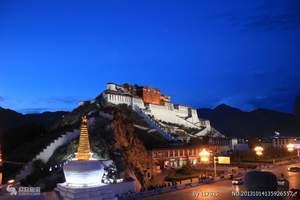 拉萨+林芝+纳木措4晚5日游★大美西藏绝色盛宴之旅