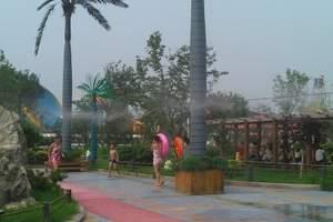 淄博旅游公司到 泰安亚龙湾水世界一日游  淄博出发旅游