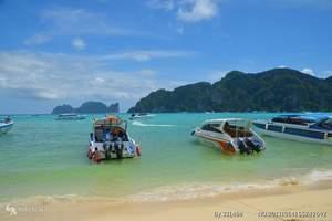泰国曼芭普吉连线双飞8日游_成都去泰国曼谷芭提雅普吉岛8天游