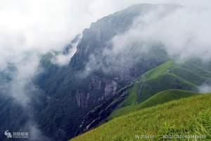 长沙到江西·萍乡武功山一日游  长沙到江西武功山跟团纯玩旅游