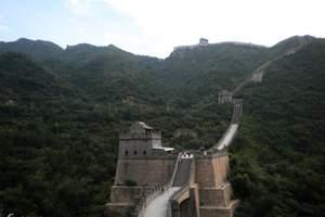 新乡到北京旅游攻略 北京双卧五日游【至尊纯玩】新乡康辉旅游团