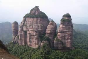 广州到丹霞山-阳元山两日游_世界地质公园自然遗产丹霞山两天团