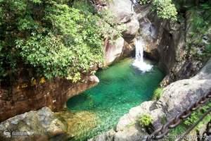 【春游】合肥到牯牛降旅游_蓬莱仙洞、天池胜境、怪潭漂流2日游
