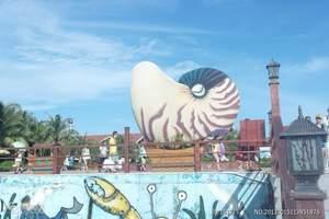 西安去三亚旅游要多少钱  倾听海语椰岛双飞六日游