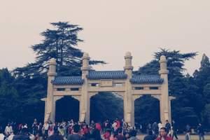宜昌到华东五市双汽六日游(全程导游、含餐、定期发团)