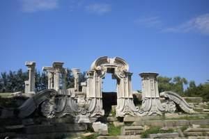 跟团去北京旅游_北京旅游带多少钱_到北京5日旅游团