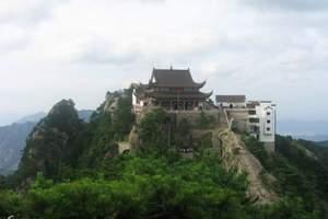【九华山二日跟团游】上海到九华山旅游 九华山纯玩汽车二日游