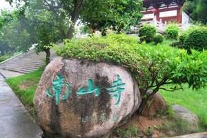 西安出发到海南旅游 青旅 阳光海岛纯玩双飞六日(三亚往返)