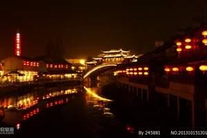 石家庄旅行社推荐冬季旅游线路 华东普陀山+宁波+上海双卧六天